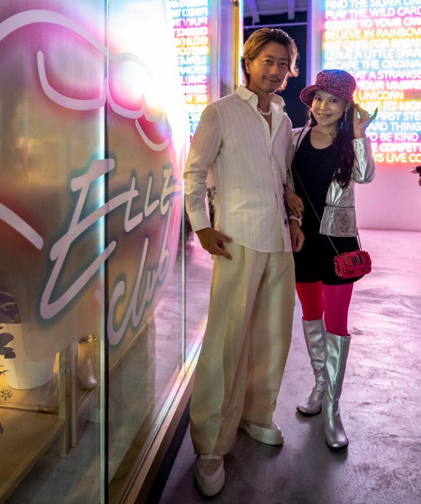 Kimihisa Abe and Kyoko Abe