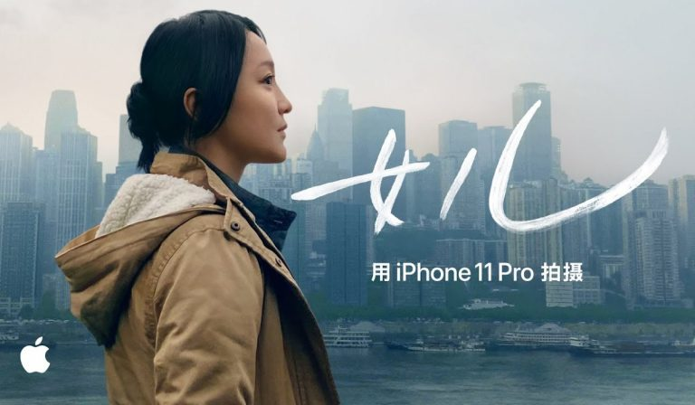 Apple's Latest CNY Film Is A Totally Inspiring Tearjerker About Mothers