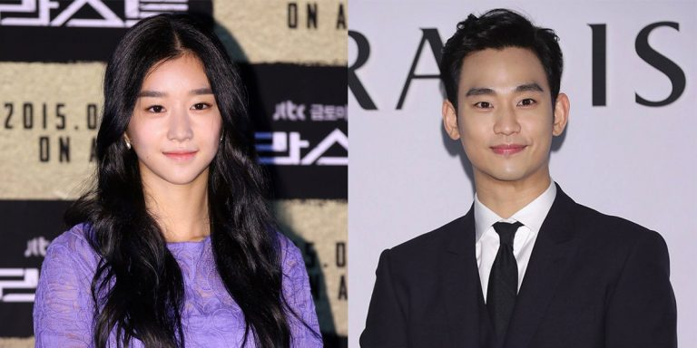 Seo Ye-Ji To Star Opposite Kim Soo-Hyun In His First K-Drama After 5 Years