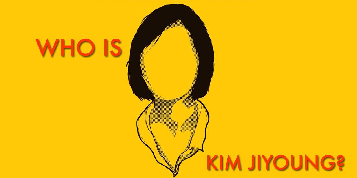 Kim Ji-Young: Born 1982, Books