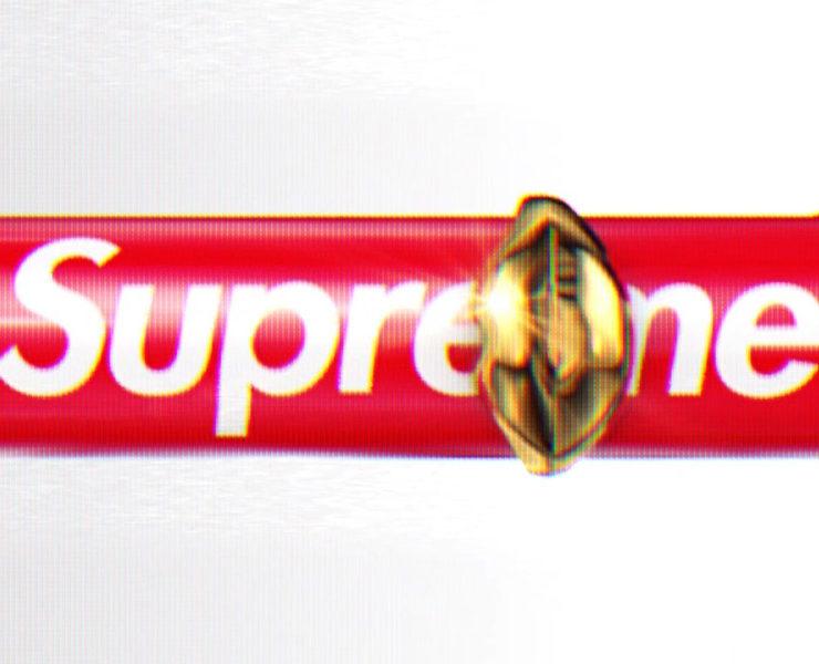 supreme x pat mcgrath lipstick