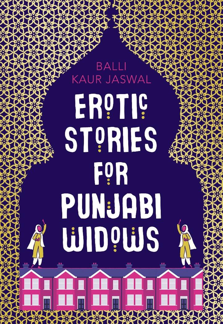Balli Kaur Jaswal novel