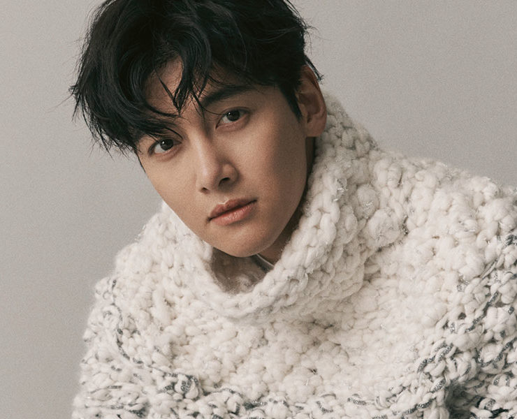 Ji Chang-Wook, ELLE Singapore October Cover Star