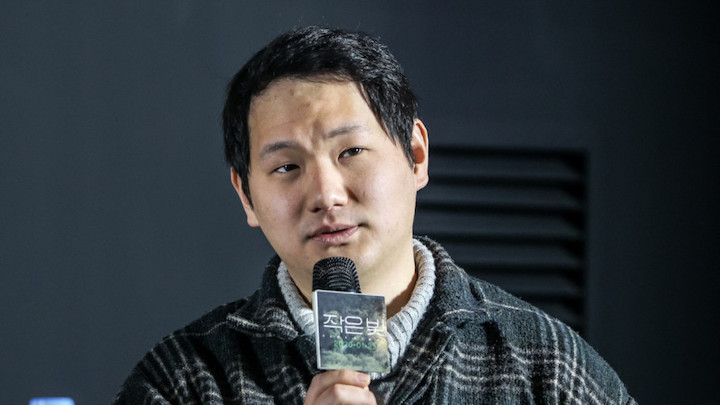 Cho Min Jae