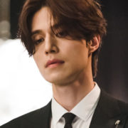 Lee Dong-Wook, Tale of the Nine Tailed