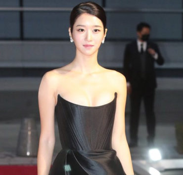 Seo Ye-Ji, Buil Film Awards 2020